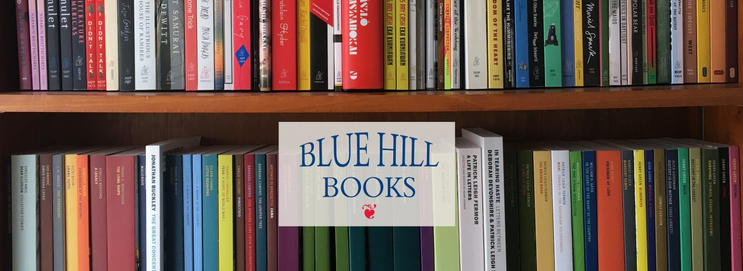 Blue Hill Books, an independent bookstore in Blue Hill Maine